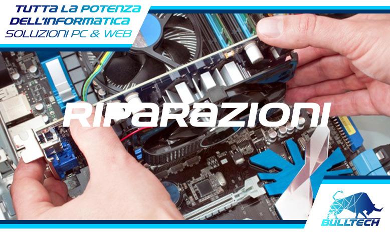 Riparazioni PC Monza