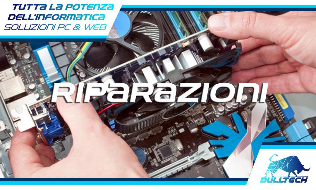 bulltech riparazioni PC